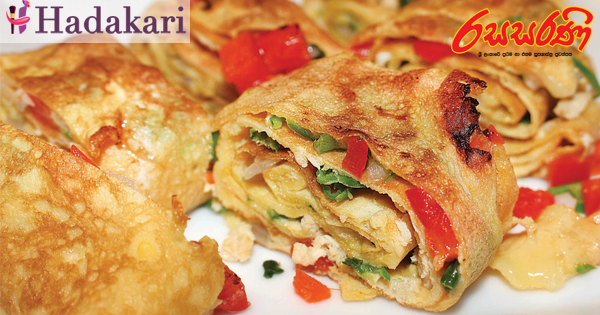 Savory Omelet Roll Recipe (Video)