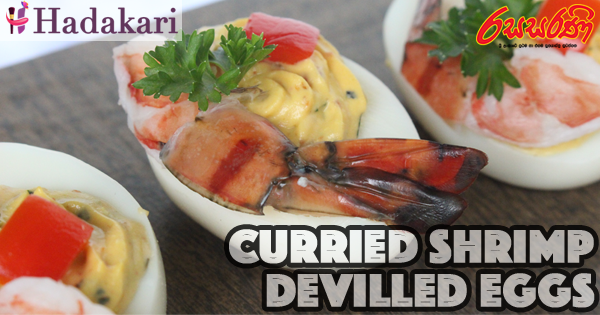 Curried Shrimp Devilled Eggs Recipe