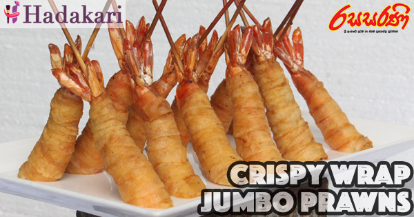 Crispy Rap Jumbo Prawns Recipe
