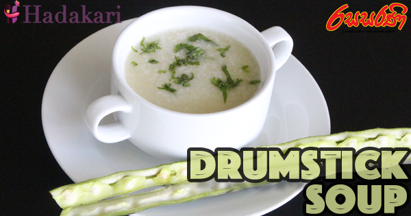 Drumstick Soup Recipe