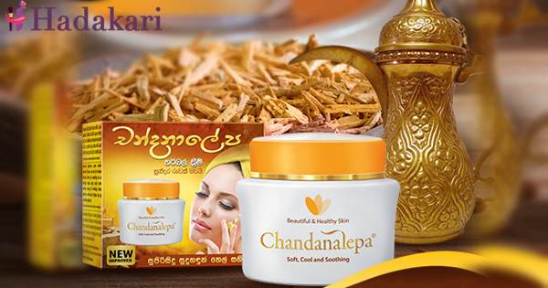 Chandanalepa Herbal Cream with Sudu Handun Oil