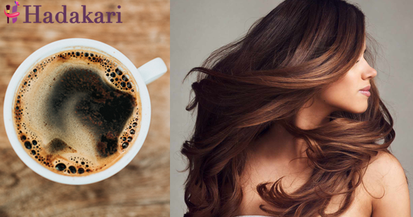 wash your hair with coffee for a shiny healthy hair