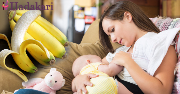 Importance of eating a banana after giving birth